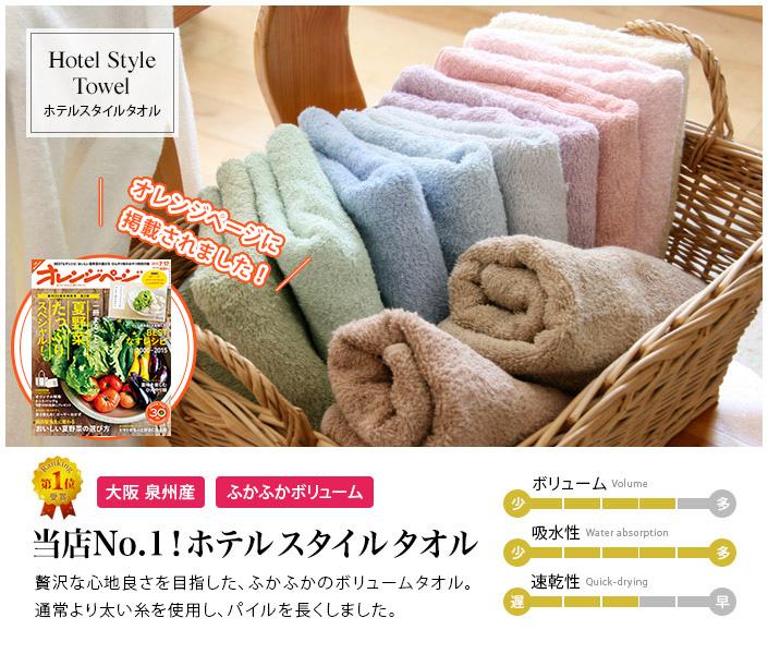 ホテルスタイルシリーズ1日販売数(2013/11/04)驚きの120,951枚!