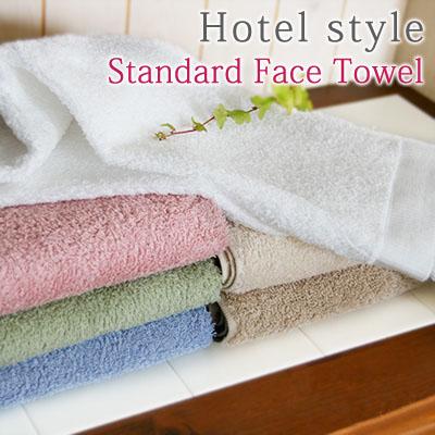 日本製 ホテルスタイルタオル スタンダード フェイスタオル オフホワイト